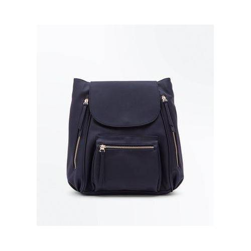 New Look Black Zip Front Hobo Backpack (Sizes: One size)