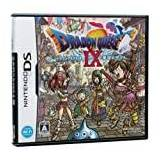 Square Enix Dragon Quest IX: Hoshizora no Mamoribito [Japan Import]