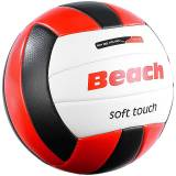 Pearl Beachvolleyball, griffige Soft-Touch-Oberfläche, Kunstleder, 20,5 cm Ø