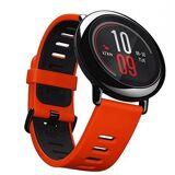 Xiaomi Pace - Smartwatch rot/schwarz