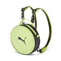 puma tagesrucksack »prime damen runder rucksack«, gelb