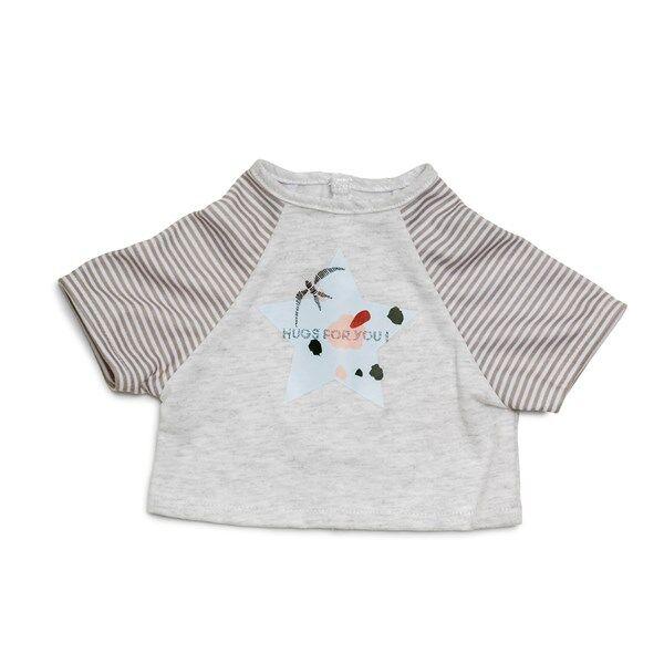 Grå T-shirt, Skrållan