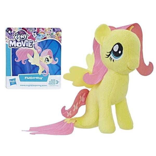 Fluttershy havsponny 12 cm, My little ponny