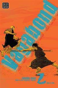 Vagabond (VIZBIG Edition), Vol. 2
