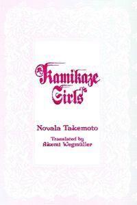 Kamikaze Girls (Novel)
