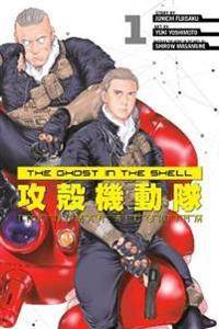 The Ghost in the Shell: The Human Algorithm 1