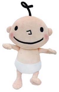 Huggy Kissy Baby Doll