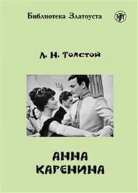Anna Karenina. Lexical minimum 2300 words