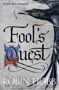 Garmin Fools Quest