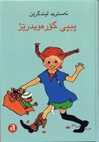Pippi Lngstrump (kurdiska)
