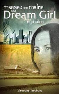 The Ebb and Flow of a Thai Village Girl?s Dream