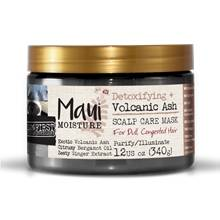 Maui Moisture Volcanic Ash Hair Mask 340 gr