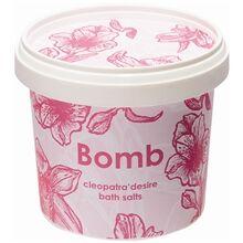 Bomb Cosmetics Bath Salts Cleopatras Desire 365 ml