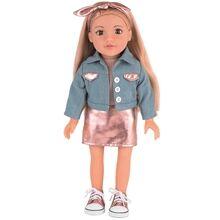 Designa Friend Designafriend Kylie Doll