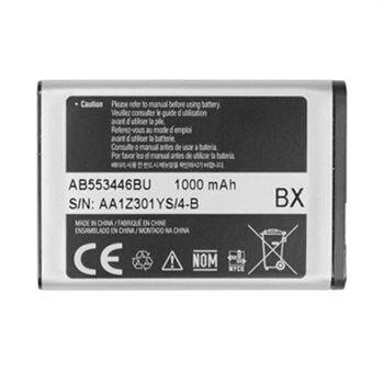 Samsung AB553446BU Akku - B2100, C3300, C5212, E1110, E1130