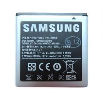 Samsung I9070 Galaxy S Advance Battery EB535151VU