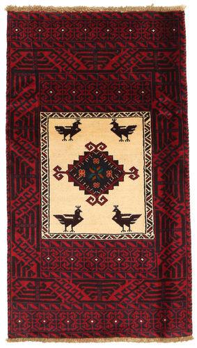 RugVista Beluch -matto 87x155 Persialainen Matto