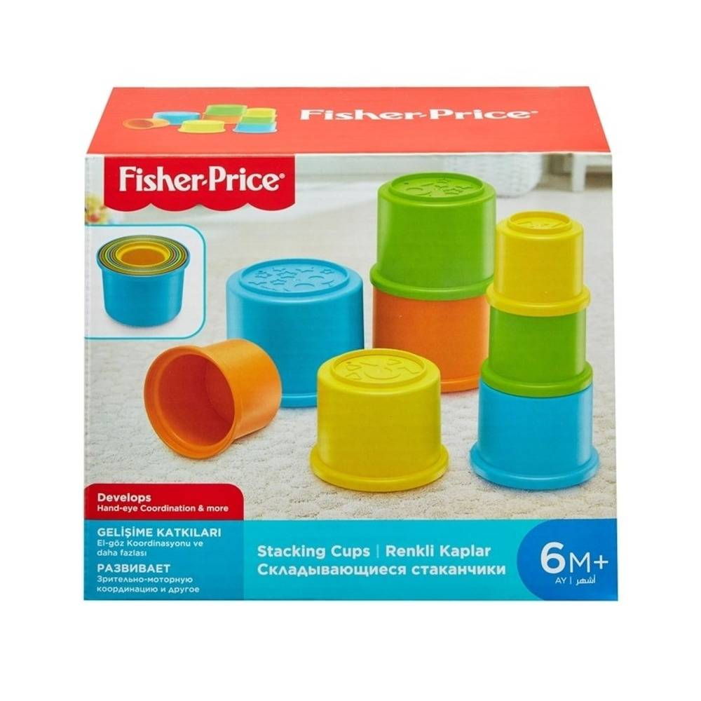 Fisher-Price Beakers Stacking Blocks Cups