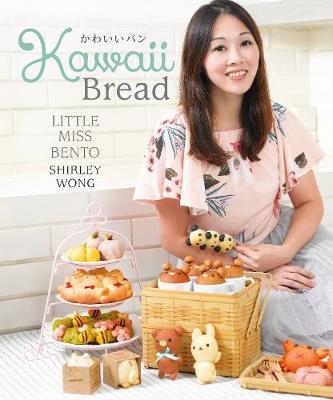 Kawaii Bread by Shirley Wong