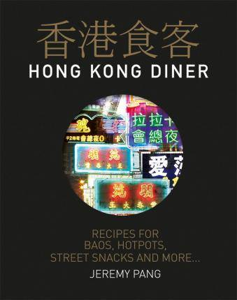 Hong Kong Diner by Jeremy Pang