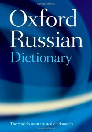 Oxford Russian Dictionary by Oxford Languages