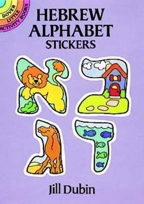 Alphabet Hebrew Alphabet Stickers by Jill Dubin