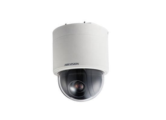 Hikvision 2MP PTZ Outdoor, 3D DNR