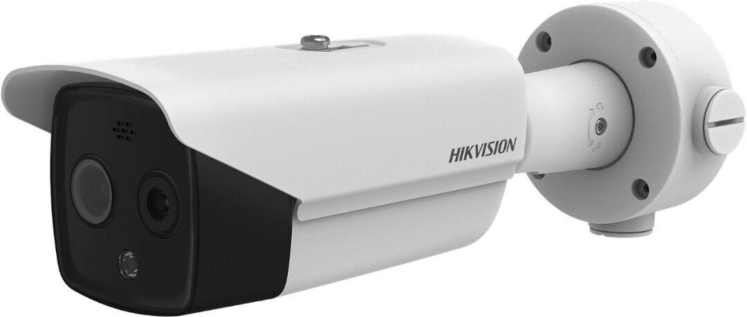 Hikvision Hikvision Digital Technology