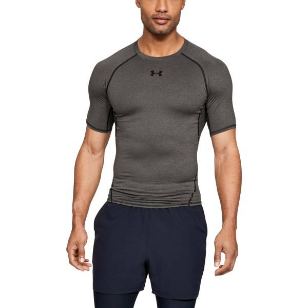 Under Armour HeatGear SS Compression Shirt - Grey  - Size: 1257468 - Color: harmaa
