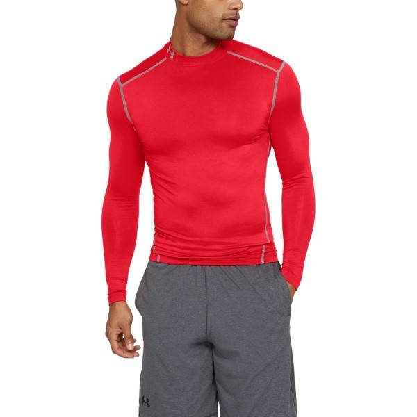 Under Armour ColdGear Armour Compression Mock - Red  - Size: 1265648 - Color: punainen