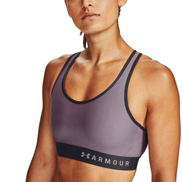 Under Armour Mid Keyhole Bra - Grey  - Size: 1307196-585 - Color: harmaa