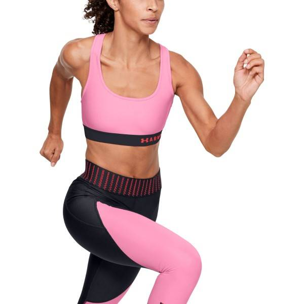 Under Armour Mid Crossback Sport Bra - Lightpink * Kampanja *  - Size: 1307200 - Color: vaalea roosa