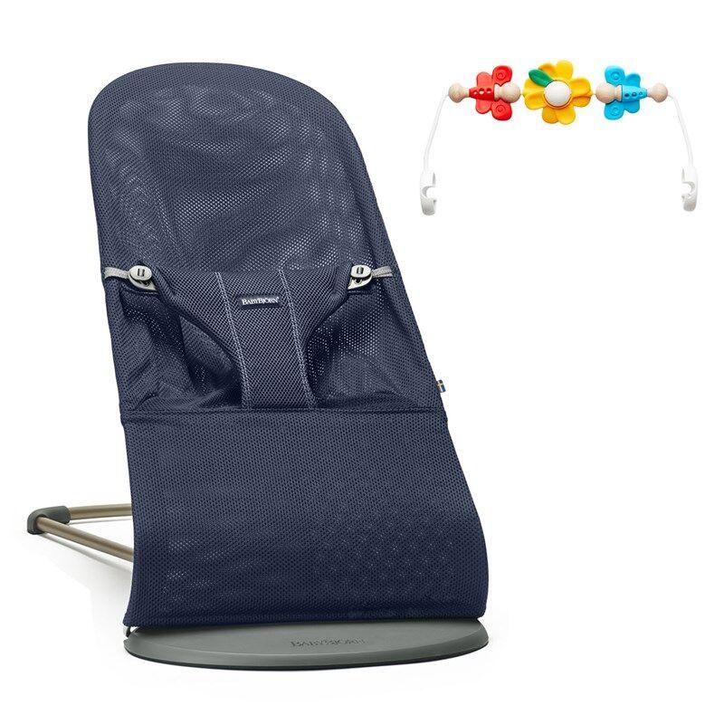 Babybjörn Babysitter-paketti, Bliss Babysitter, Mesh Navy + Flying Friends Lelu