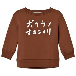 One We Like Unisex Jumpers and knitwear Brown Basic One We Like Sweatshirt Tortoise Shell