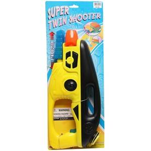 Best Time Toys Pump Action Water Gun Yellow