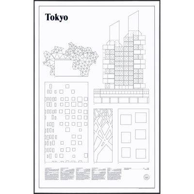 Studio Esinam Tokyo Elevations juliste