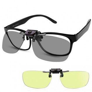 e-ville.com RockBros aurinkolasit silmälasien päälle & kotelo - Keltainen