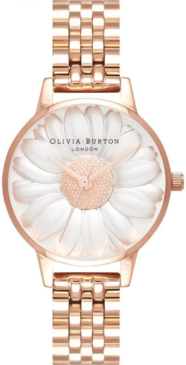 Olivia Burton 3D Daisy Rose Gold Bracelet OB16FS102