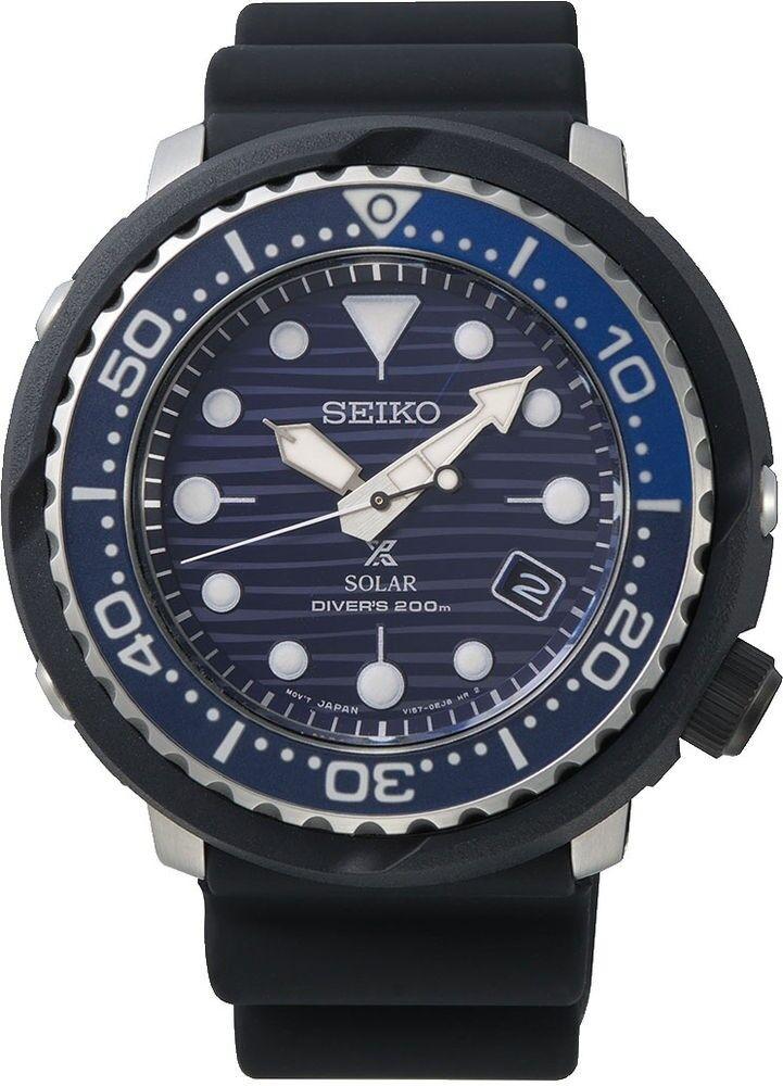 Seiko Prospex Save the Ocean Tuna Solar Special Edition SNE518P1