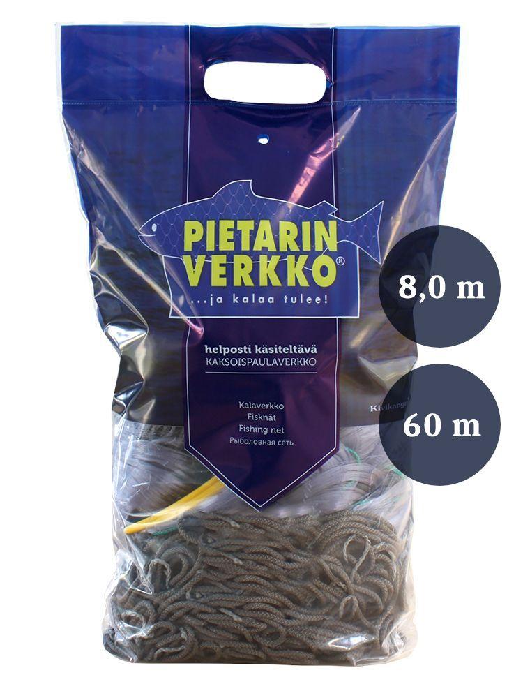 Pietarin 50 mm / 8 m / 0,17 mm / 60 m verkko