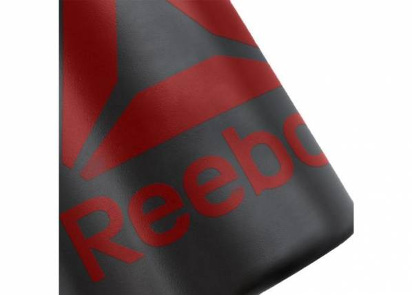 Image of Reebok Vesipullo Reebok 500 ml
