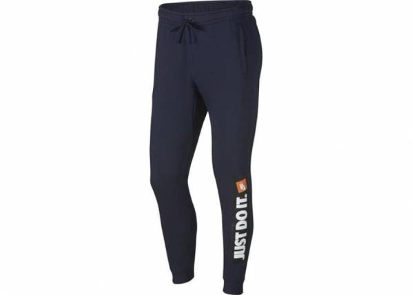 Image of Miesten verryttelyhousut Nike NSW HBR Jogger FLC M 928725-451