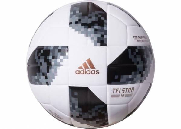 Image of Adidas Jalkapallo Adidas Telstar World Cup 2018 Russia Top Replique CE8091