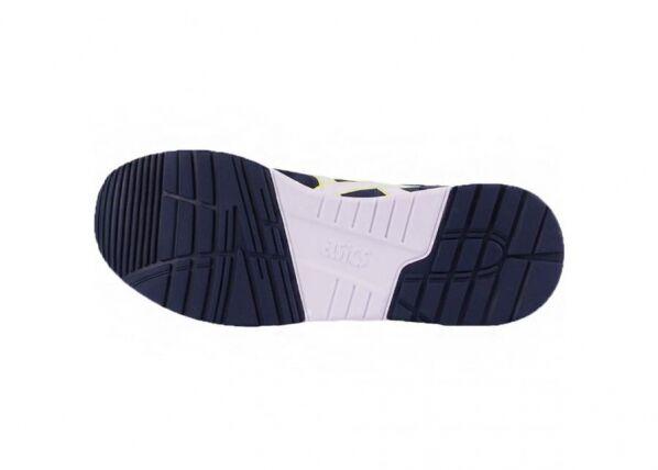 Image of Asics Miesten vapaa-ajan kengät Asics Gelsaga Sou M 1191A112 400