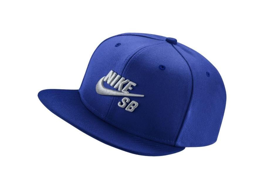 Image of Aikuisten lippalakki Nike Sportswear Skateboarding Icon 628683-482