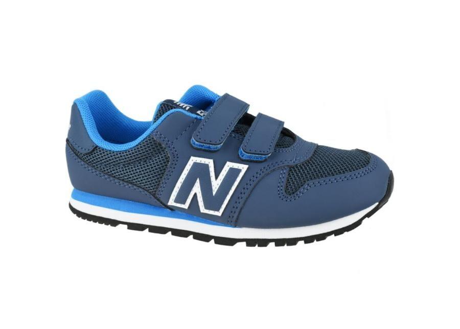 Image of New Balance Lasten vapaa-ajan kengät New Balance Jr YV500RB