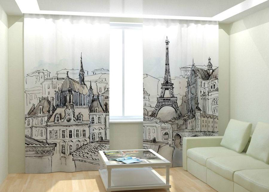 AT-Kodutekstiil Kuvaverhot PARIS 300x260 cm