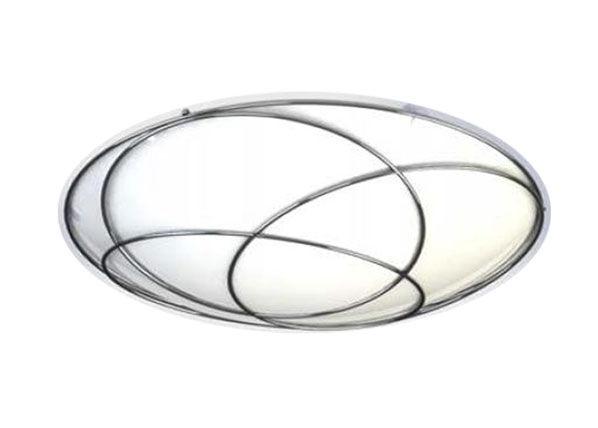 EGLO Plafondi Lerida LED