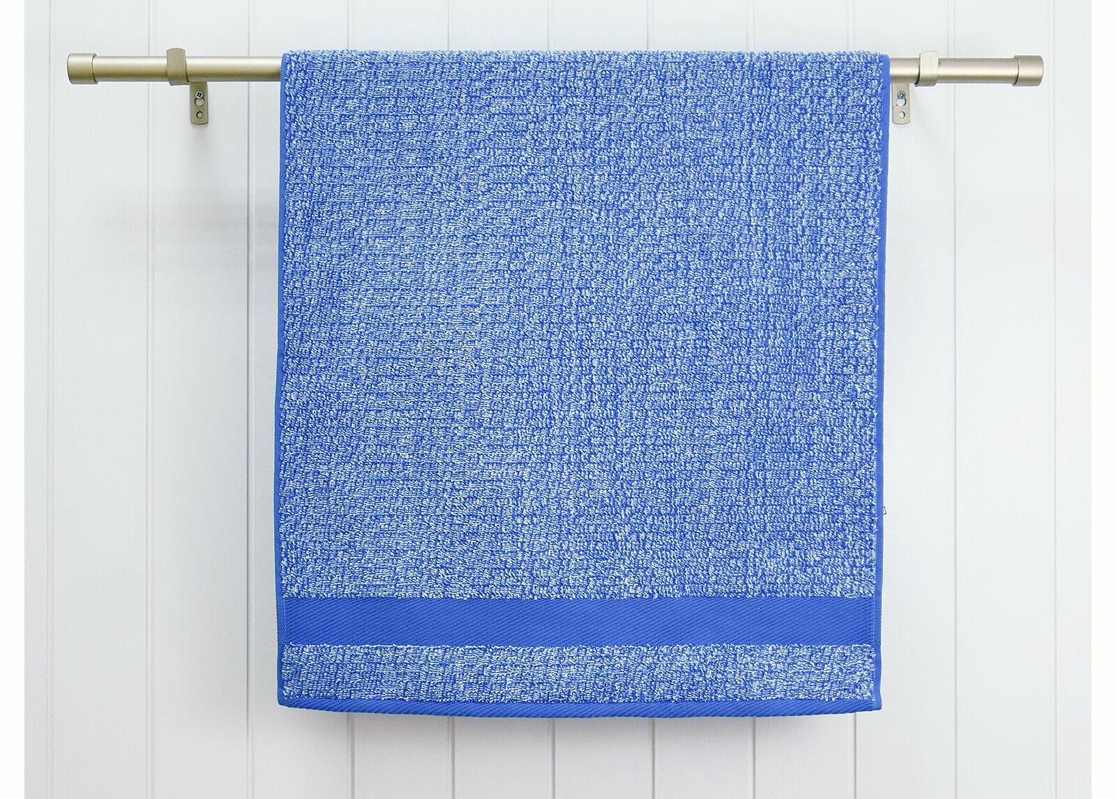 ARDENZA Froteepyyhe Melange sininen 48x90 cm, 2 kpl