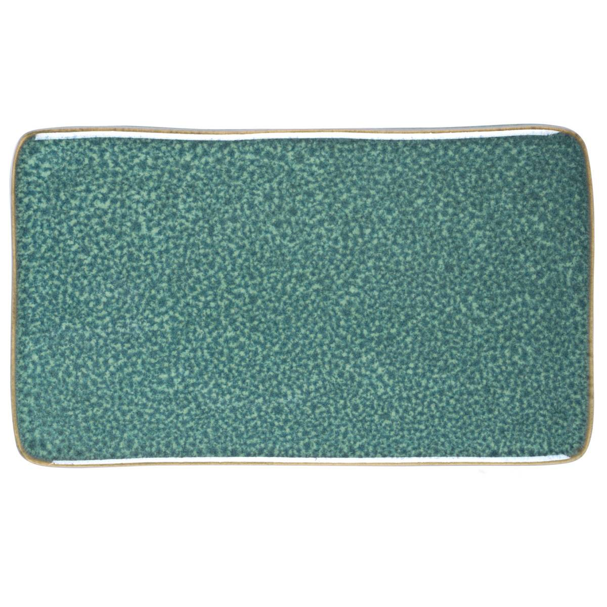 Bitz Bitz Serving Plate 22x12 cm, Green